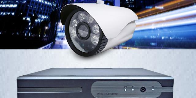 analog-camera-and-dvr
