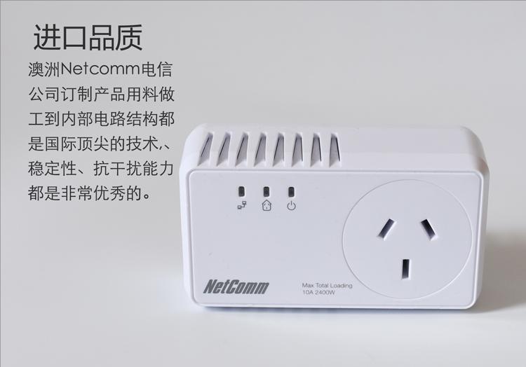 netcom-np204-3